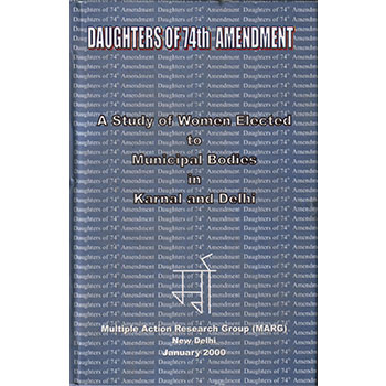 74th-amendment