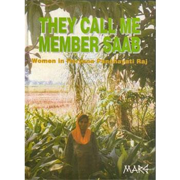 call-me-member