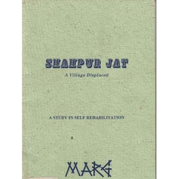 shahpur-jat